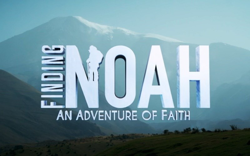 Finding Noah - A New Documentary